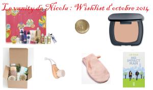 Wishlist oct 14